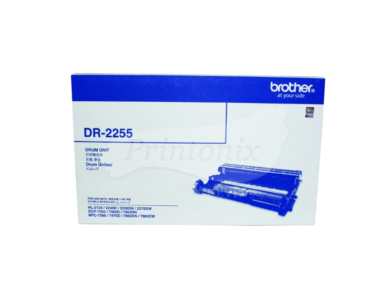 Brother DR-2255 Original Drum