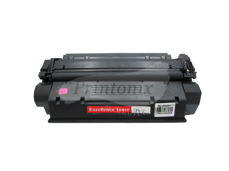 Canon Cartridge U Compatible Toner Cartridge
